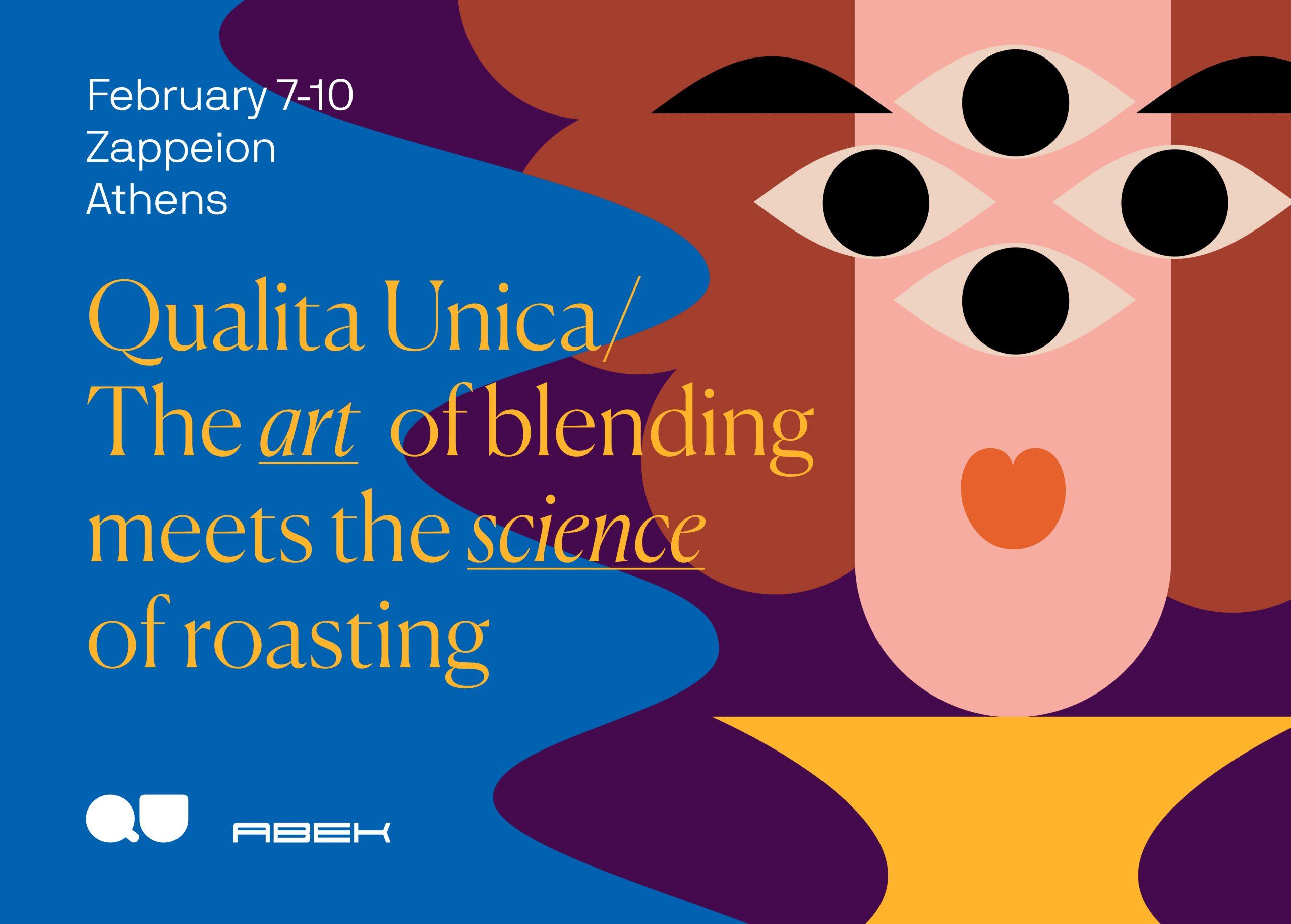 Η Qualita Unica διοργανώνει έκθεση στο Ζάππειο Μέγαρο