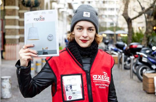 Το περιοδικό δρόμου «σχεδία» προσπαθεί να προστατεύσει τους αστέγους από τονκορoνοϊό