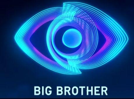 Τι αλλάζει στο Big Brother; 7 πράγματα που δεν ήξερες