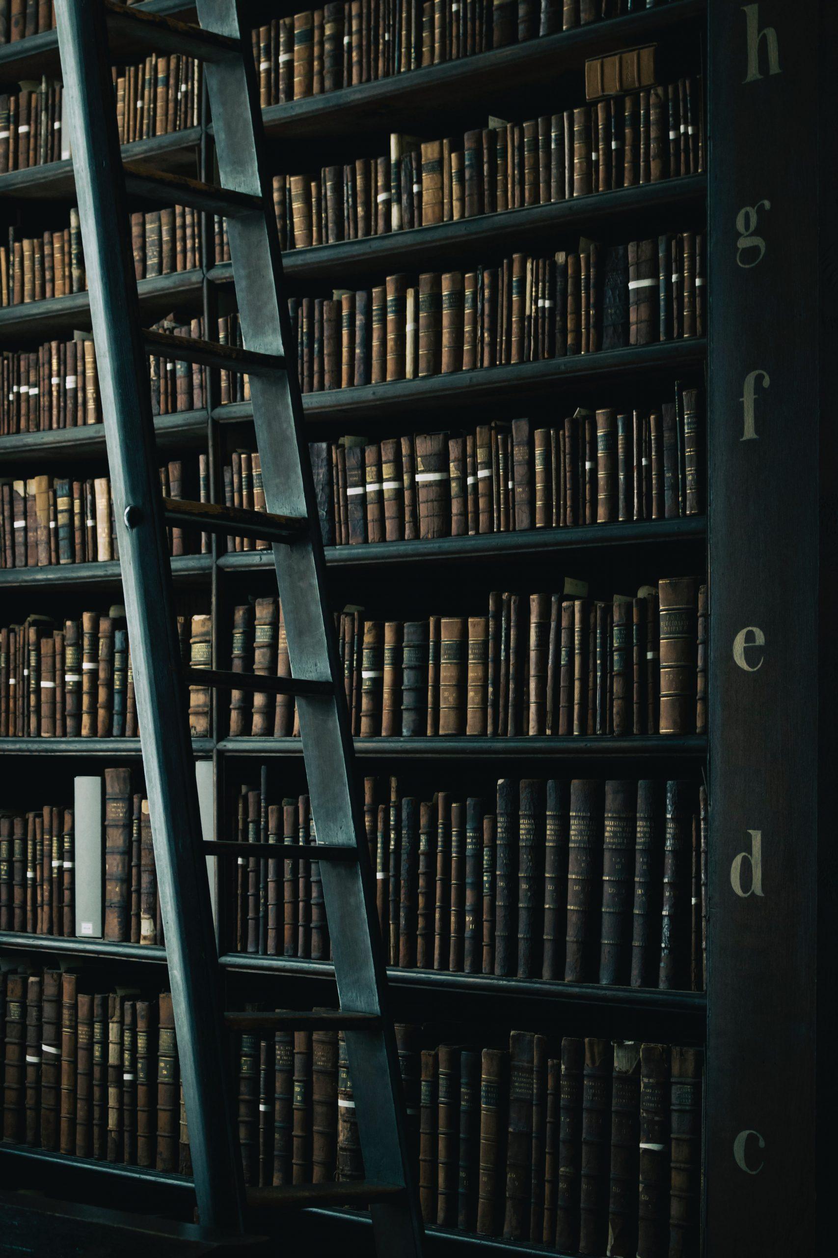 Online bazaar βιβλίων από το Μουσείο Μπενάκη
