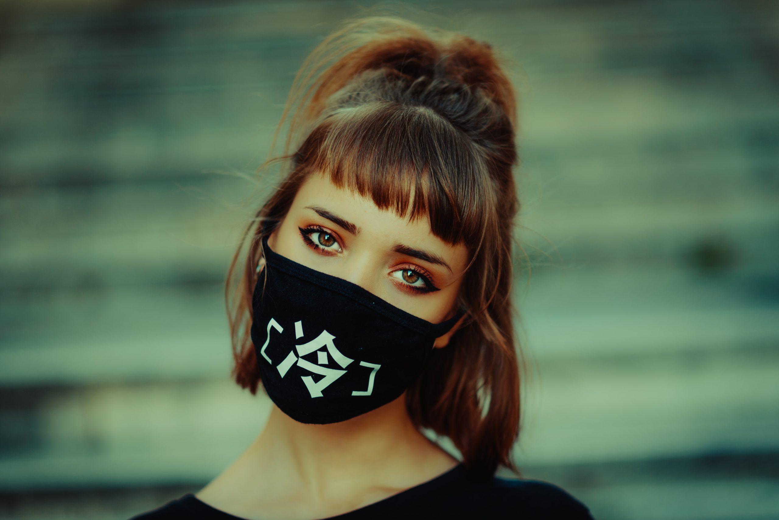 Είσαι σίγουρος ότι φοράς σωστά τη μάσκα σου;