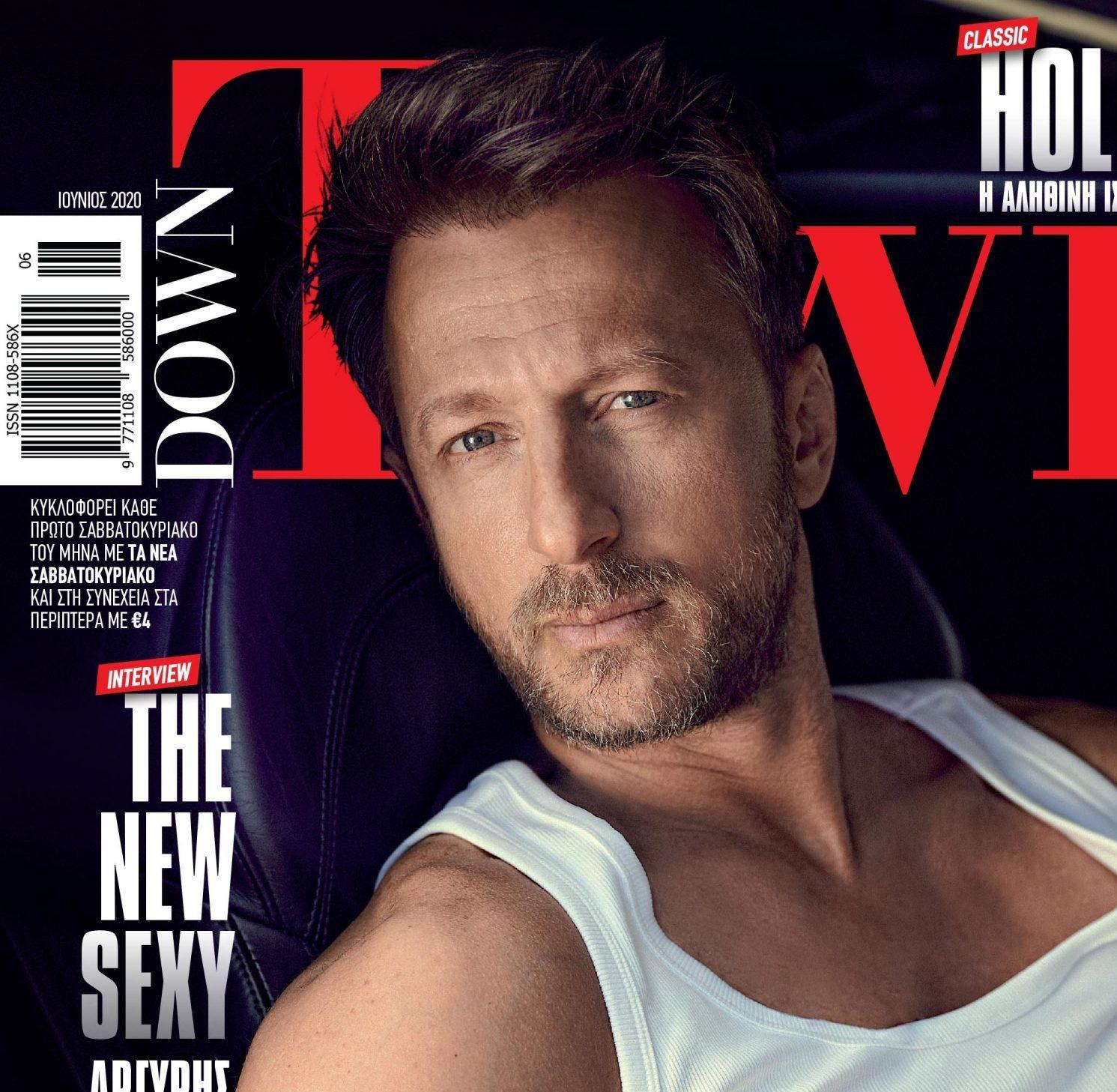 Το καινούργιο τεύχος του DownTown κυκλοφορεί ήδη στα περίπτερα. Το ξεφυλλίζουμε μαζί σας