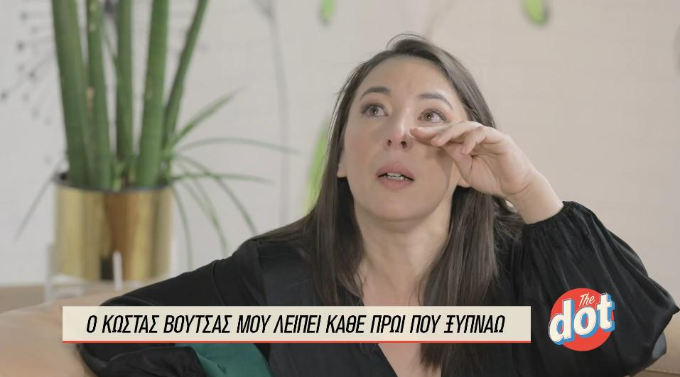 Αλίκη Κατσαβού: Ο Κώστας μου λείπει κάθε μέρα – Τα δάκρυα συγκίνησης για την απώλειά του συζύγου της