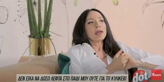 """Μαρία Μαρκέζη: """"Έδωσα μάχη με τα ναρκωτικά, έπιασα πάτο και βγήκα νικήτρια"""""""