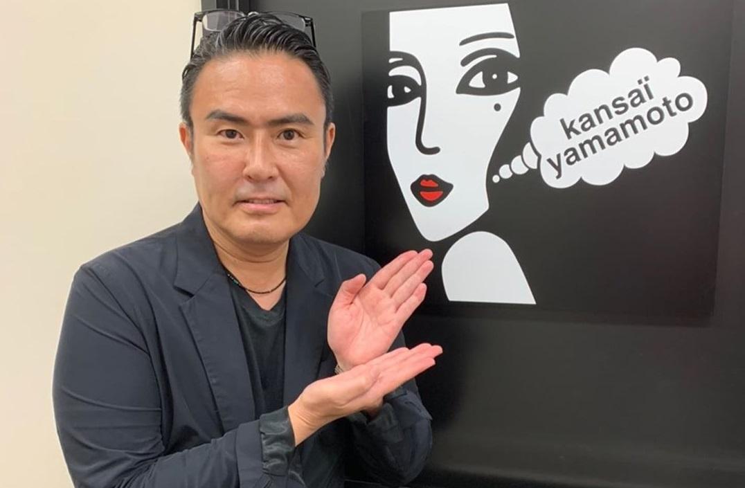 "Kansai Yamamoto: Πέθανε ο ""αυτοκράτορας"" της Ιαπωνικής μόδας"