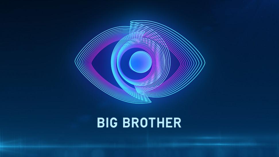 """Big Brother: Αυτοί είναι οι παίκτες που απόψε θα """"συστηθούν"""" στο τηλεοπτικό κοινό"""