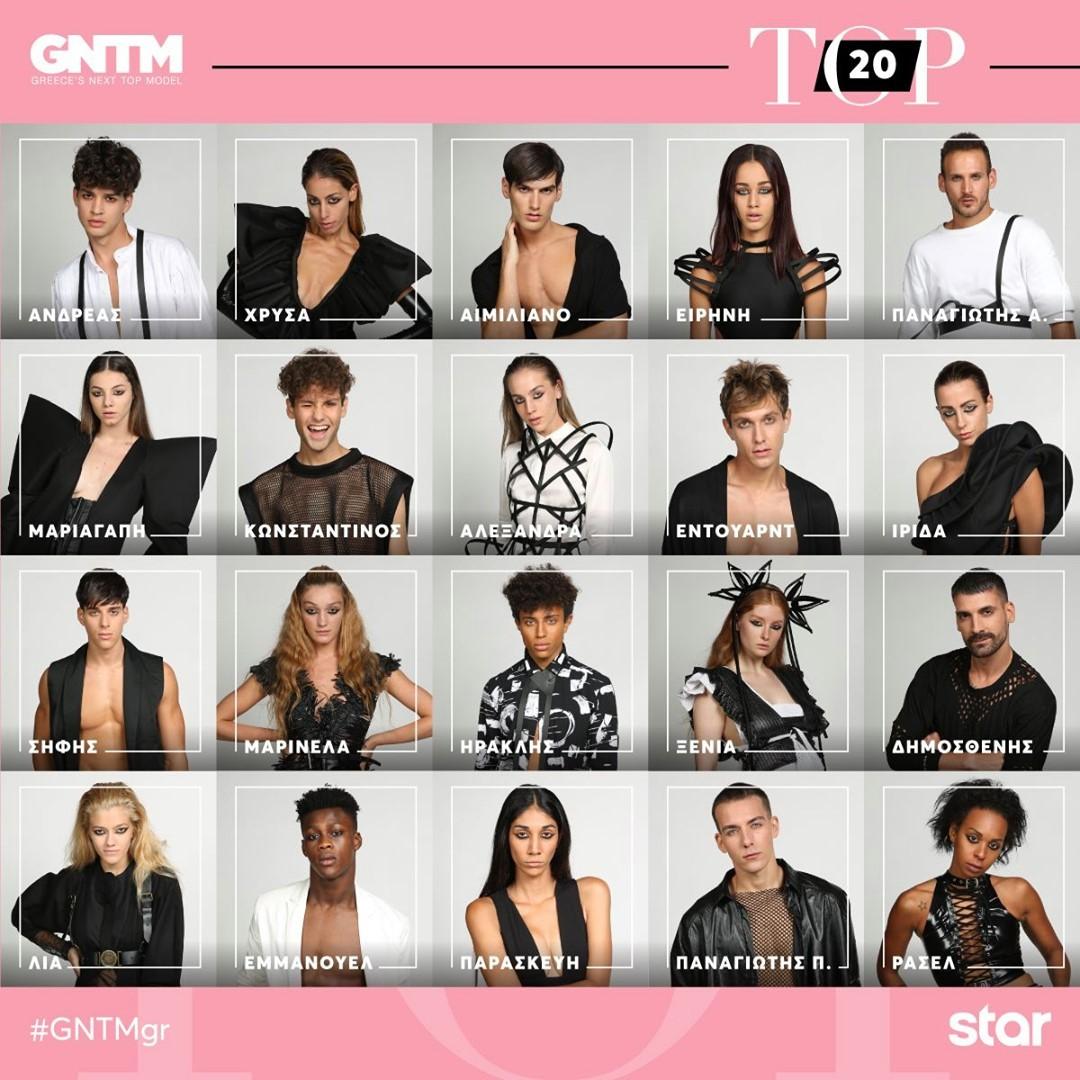 GNTM: Τελική 20άδα, αστείες καταστάσεις και έπαρση μέχρι εκεί που δεν πάει άλλο…