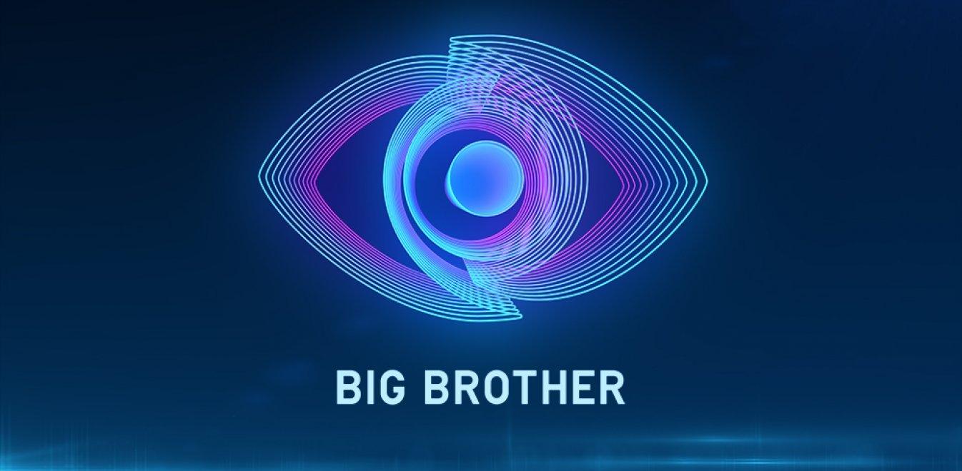 Big Brother: Αυτοί είναι οι πρώτοι υποψήφιοι προς αποχώρηση μετά από διαδικτυακή ψηφοφορία