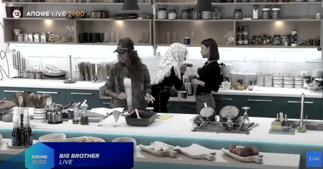 Big Brother: Άραγε, αυτό που παρακολουθήσαμε χθες θα έχει θέση στο σημερινό live;