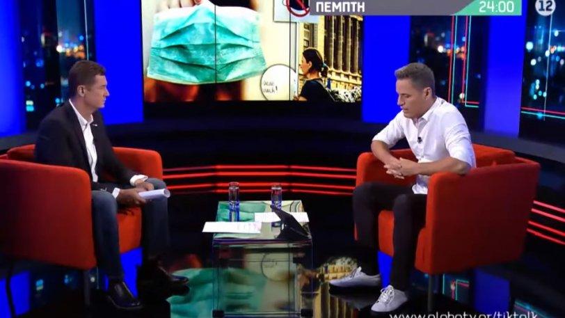 """Αντώνης Σρόιτερ: Γιατί """"κόπηκε"""" η εκπομπή με τον Γρηγόρη Πετράκο"""