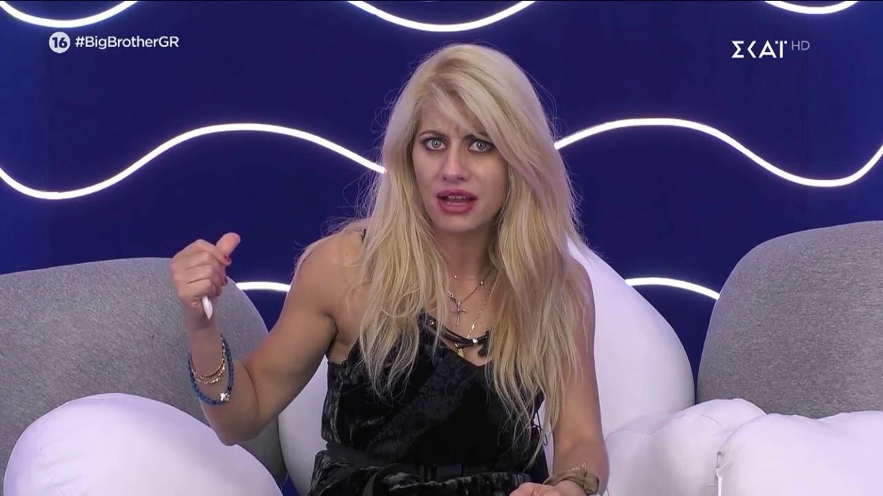 Big Brother: Η Άννα – Μαρία δεν είναι αυτό που νομίζεις – Στη Μύκονο, με σέξι εμφάνιση και πάνω στη μπάρα
