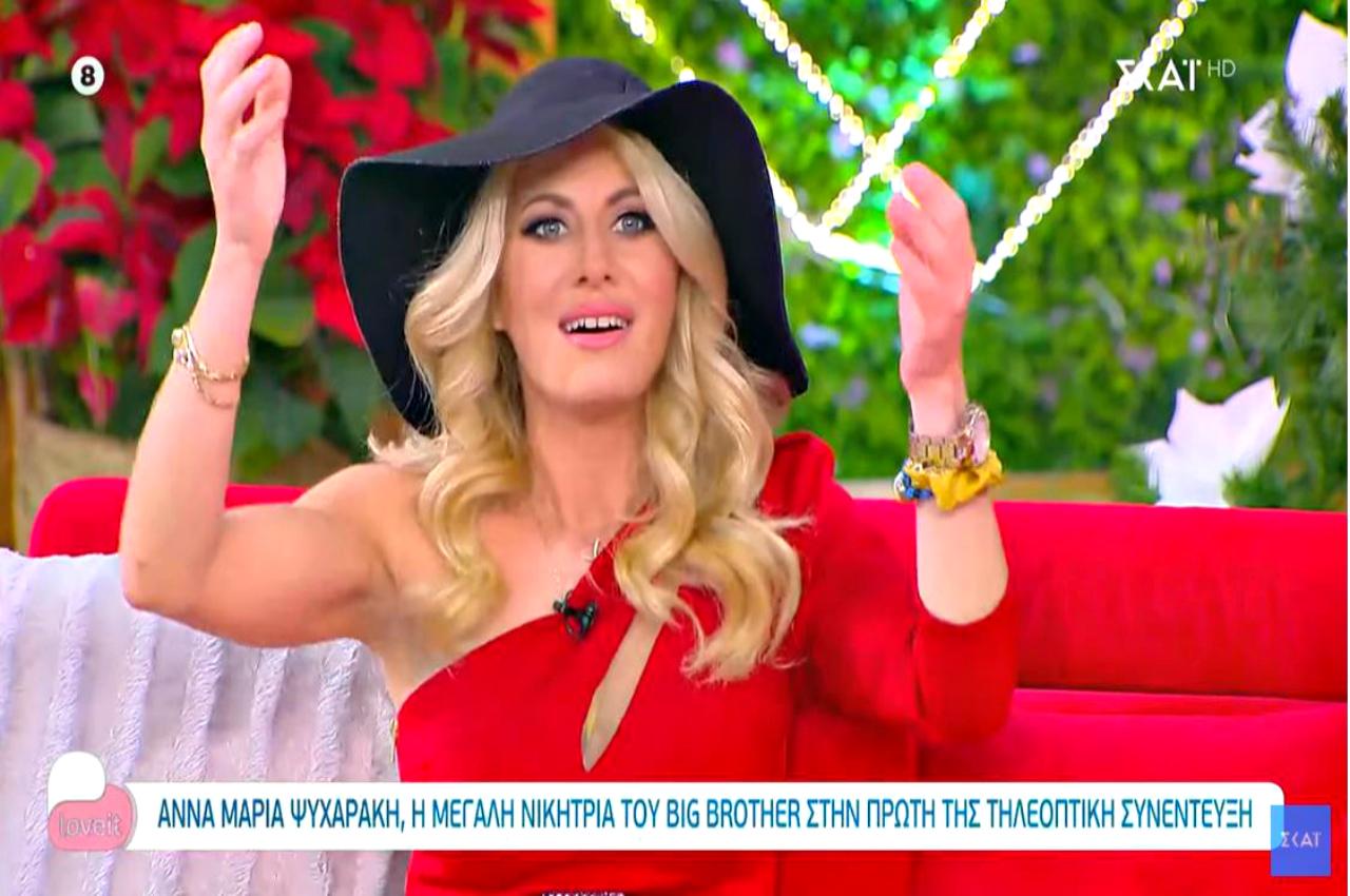 Big Brother: Ο ρόλος της μητέρας της Άννας – Μαρίας στα social media της νικήτριας του παιχνιδιού