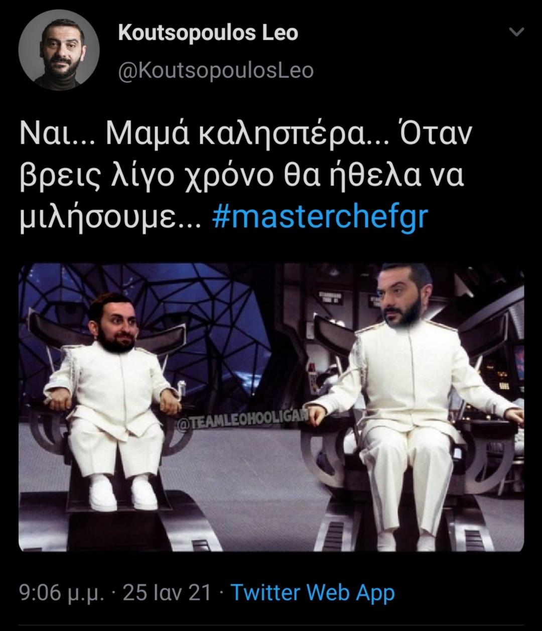 """Πήρε """"φωτιά"""" το Twitter με τον σωσία του Λεωνίδα Κουτσόπουλου"""
