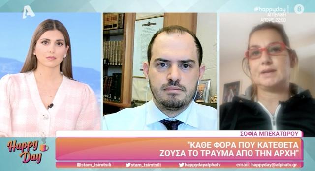 """Τετ-α-τετ Σοφίας Μπεκατώρου με τον υφυπουργό Δικαιοσύνης: """"Ξαναβίωσα το τραύμα από την αρχή και έβλεπα εφιάλτες"""""""