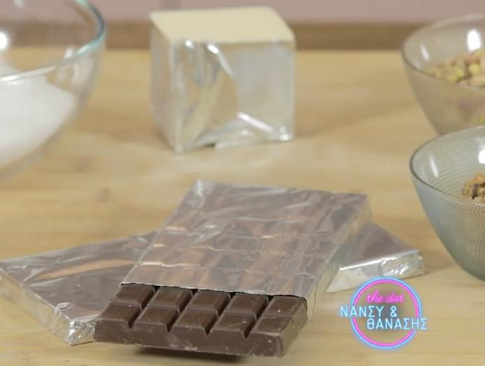 3 γλυκές προτάσεις για τους λάτρεις της σοκολάτας