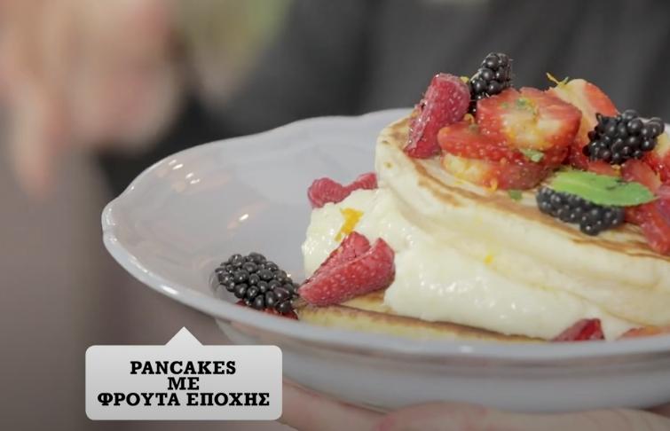 Ο Γιάννης Αποστολάκης ετοιμάζει τα ιδανικά pancakes για το Σαββατοκύριακο
