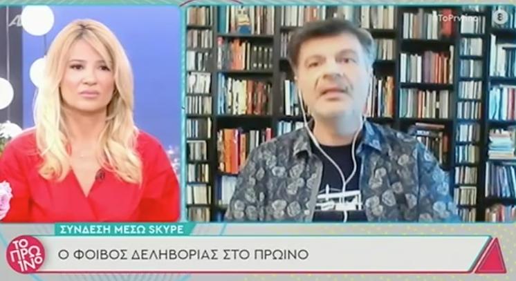 """Φοίβος Δεληβοριάς για δηλώσεις Κούγια: """"Ο Λιγνάδης μπερδεύει την ομοφυλοφιλία με τον βιασμό που είναι ένα αποτρόπαιο έγκλημα"""""""