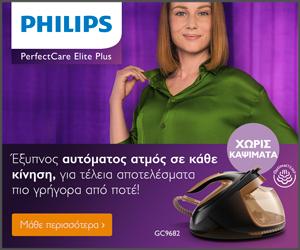 phillips_banner