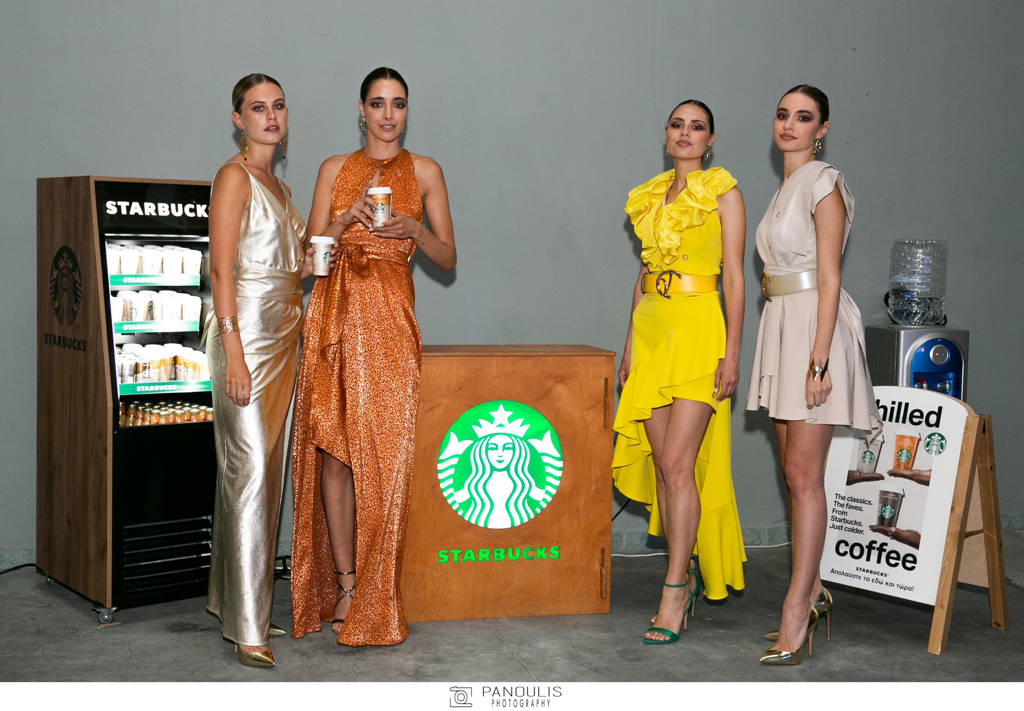 Starbucks Ready to Drink: Έδωσαν και φέτος το παρόν στην 28η AXDW για στιγμές απόλαυσης